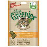 Feline Greenies® Dental Cat Treats 3 pack 7740e