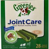Greenies® JointCare Daily Treats for Dogs 78460b
