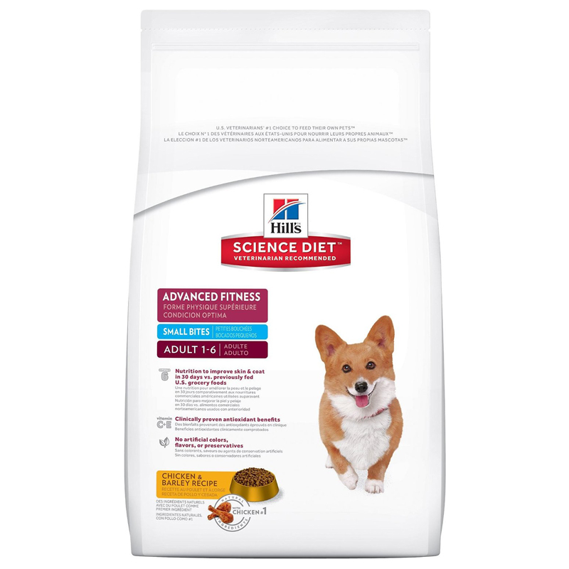 Hills ® Science Diet ® Small Bites Adult Dog Food 92232e