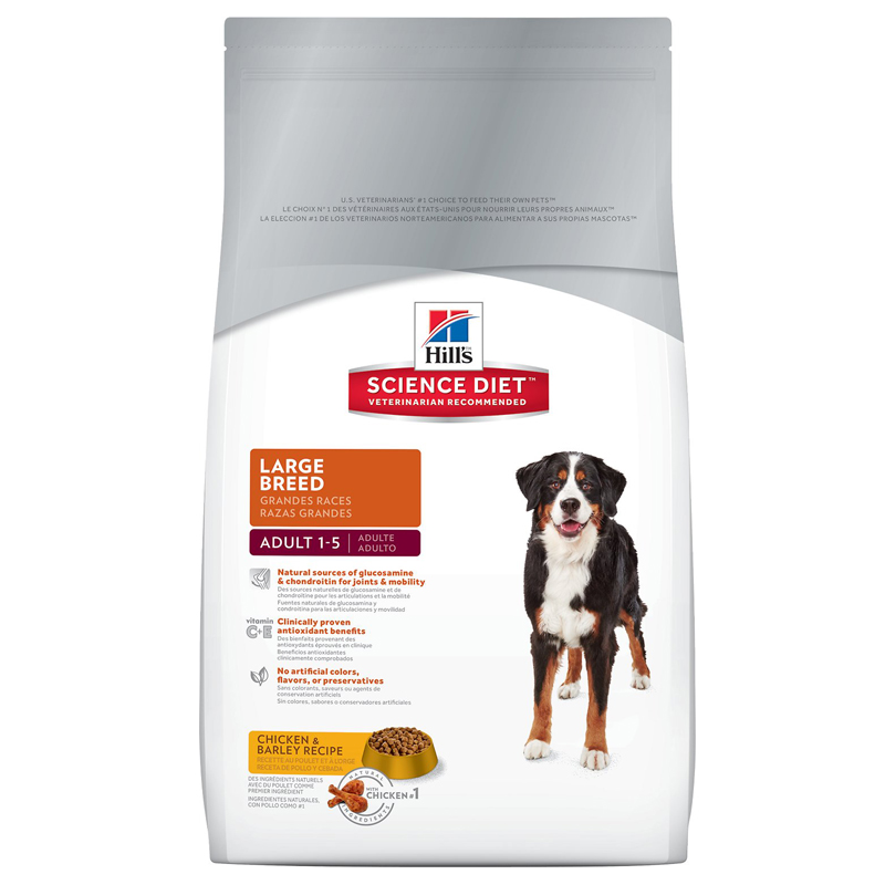 Hill's® Science Diet® Large Breed Adult Dog Food 92246b