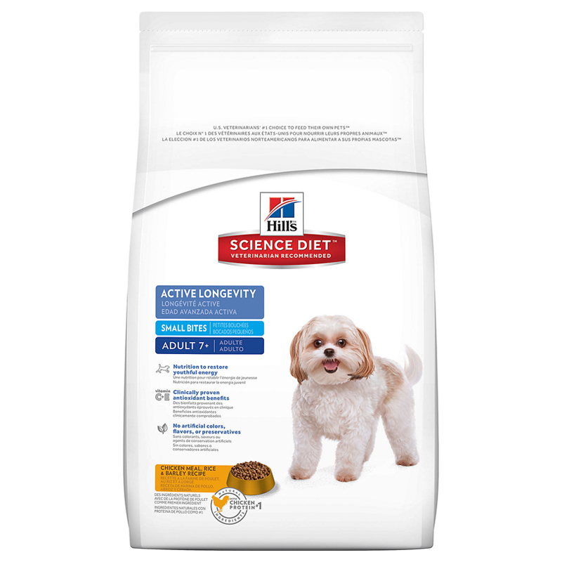 Hills Science Diet Mature Adult 7+ Small Bites Dog Food 92260b