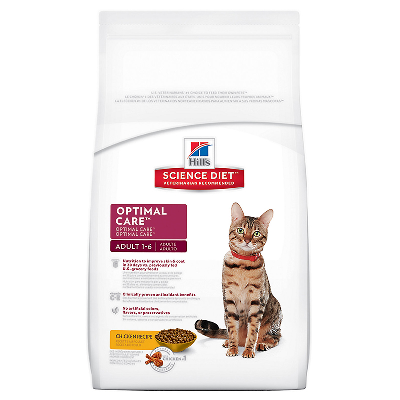 Hill's® Science Diet® Cat Food Original Formula 4 lbs. 92357