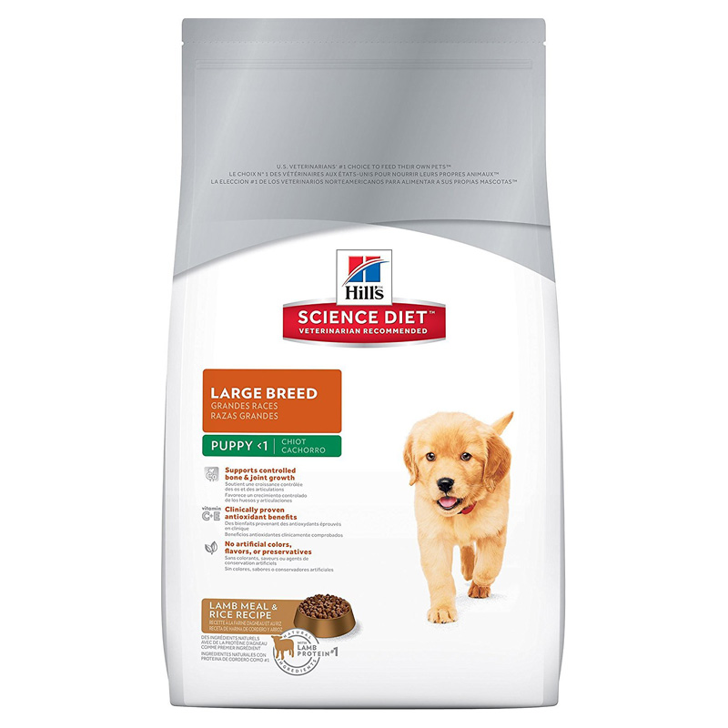 Hill's® Science Diet® Lamb Meal & Rice Recipe Large Breed Puppy Food 30 lbs. 92390