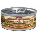 Merrick ® Thanksgiving Day Dinner ™ Cat Food 5.5 oz. 99315