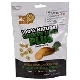 Pet 'N Shape® Freeze Dried Chicken Liver PLUS Sweet Potato & Broccoli 2 oz. 370112
