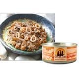 WERUVA Marbella Paella with Mackerel and Shrimp in Aspic Canned Cat Food 111501b