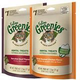 Feline Greenies® Dental Treats 2.5 oz. I001370b