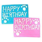 Claudia's Canine Cuisine® Happy Birthday Cookies 5 ct. I001618