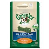 Greenies® Hip & Joint Care Dental Chews 18 oz. I005819b