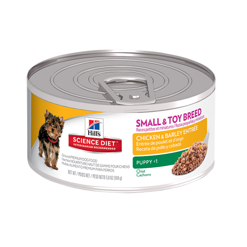 Hills Science Diet Small/Toy Gourmet Chicken Wet Dog Food 5.8oz