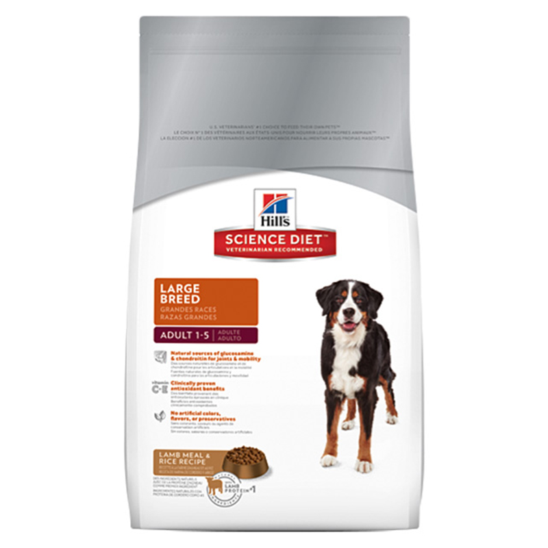 Hills Science Diet Large Breed Adult Lamb & Rice Dog Food 33lbs.