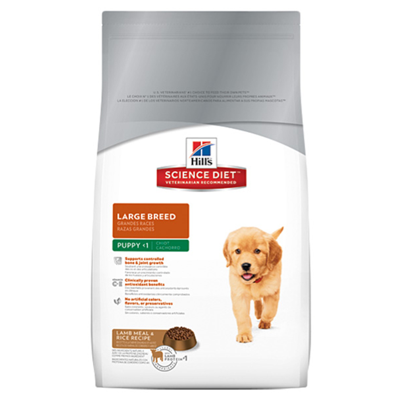 Hills Science Diet Puppy Large Breed Lamb & Rice Dog Food 15.5lbs