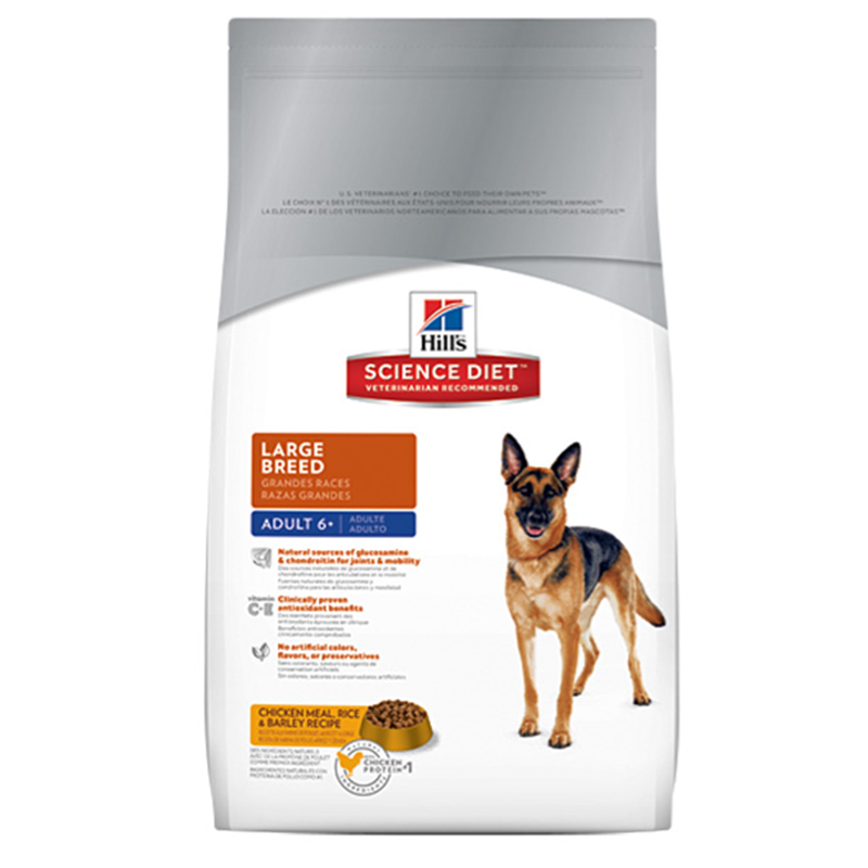 Hills Science Diet Mature Adult Large 6+ Dog Food 33lbs