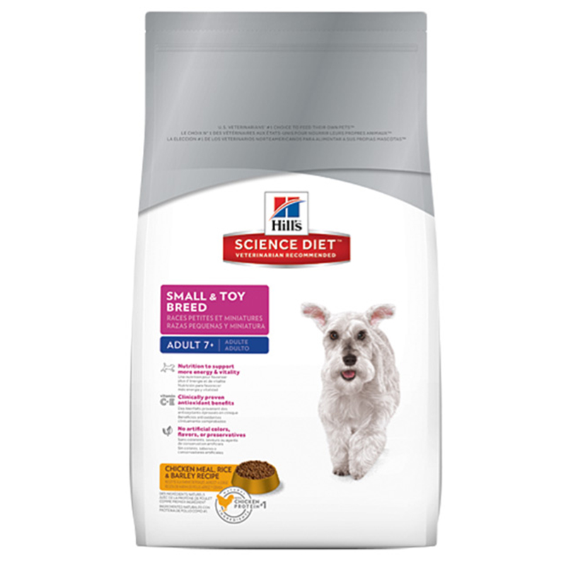 Hills Science Diet Mature Adult Small Breed 7+ Dog Food 33lbs.