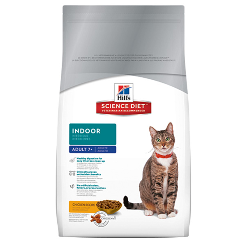 Hills Science Diet Original Mature Adult Cat Food 4lbs.