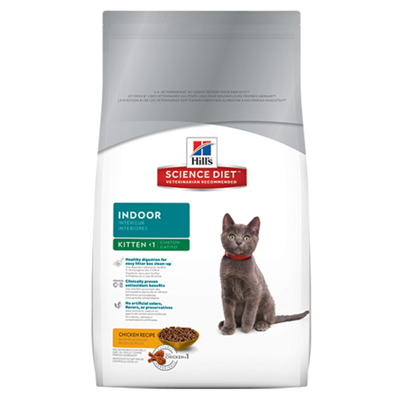 Hills Science Diet Kitten Indoor Cat Food 7lbs