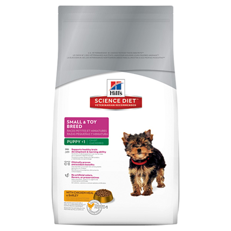 Hills Science Diet Puppy Small/Toy Dog Food 4.5lbs.