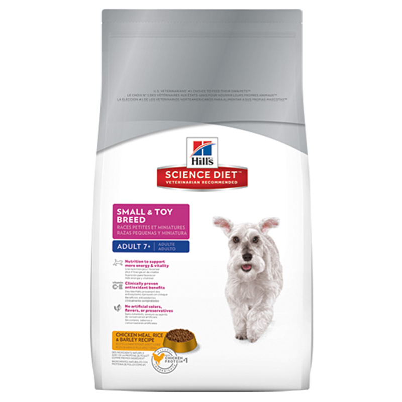 Hills Science Diet Small/Toy Mature Adult Dog Food 4.5lbs