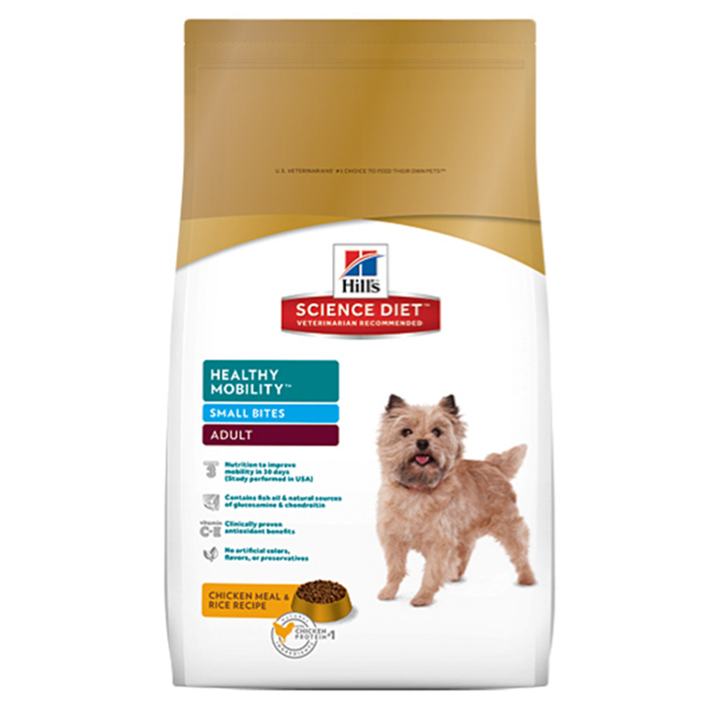 Hills Science Diet Healthy Mobility Small Bites Dog Food 4.5lbs.