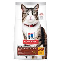 Hills Science Diet ® Hairball Control Adult Cat Food 92363b
