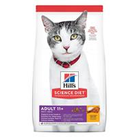 Hills Science Diet Senior 11+ Age Defying Cat Food 3.5lbs.