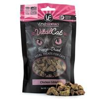 Vital Essentials Freeze Dried Cat Chicken Giblet 1 oz. I013618