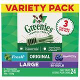 Greenies Large Variety Pk. 36 oz. I014262